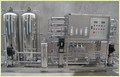 Water Purification Plant (Medical Use)