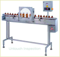 On-Line Visual Bottle Inspection Machine