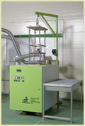 Fluidized Bed Cleaning Machine