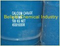 Calcium Carbide 4-15mm