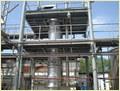 Industrial Dryer-Agitated Thin Film Dryer (ATFD)