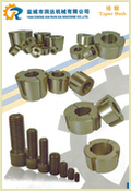 Tl Taper Lock Bushing Metric & Imperial