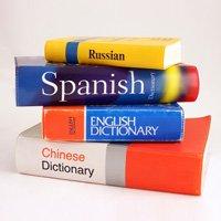 Language Learning Schools