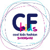 Cool Kids Fashion Shanghai 2018