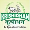 Krishidhan Expo 2017