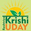 Rashtriya Krishi Uday 2017