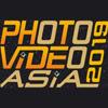 Photo Video Asia 2018