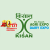 10th Hi-Tech Agri Dairy Expo 2018