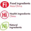 Fi Asia - China 2017