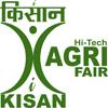 ikisan Hi Tech Agri Fair 2017