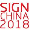 Sign China 2018