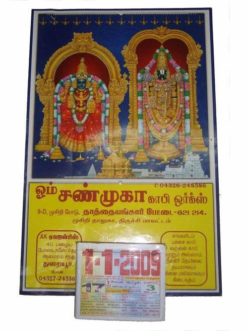 Daily Sheet Tearing Calendar in Tambaram, Chennai - Exporter and ...