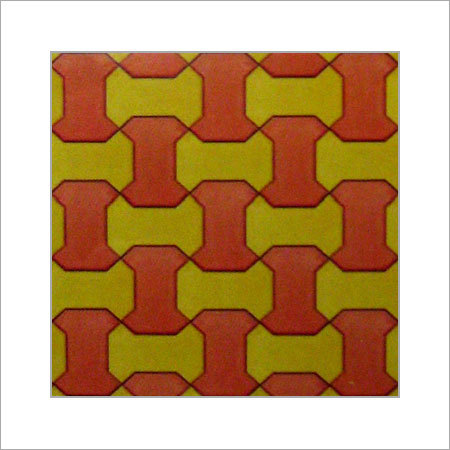 Paver Blocks Suppliers, Manufacturers & Dealers In Thane, Maharashtra