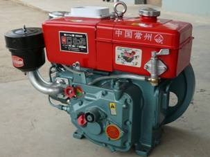 Horizontal Four Stroke Diesel Engine