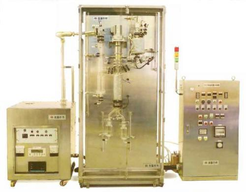 Molecular Distillation System
