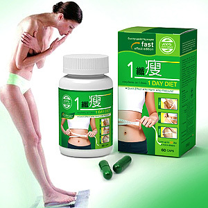 Fast show slimming capsule in high technology development