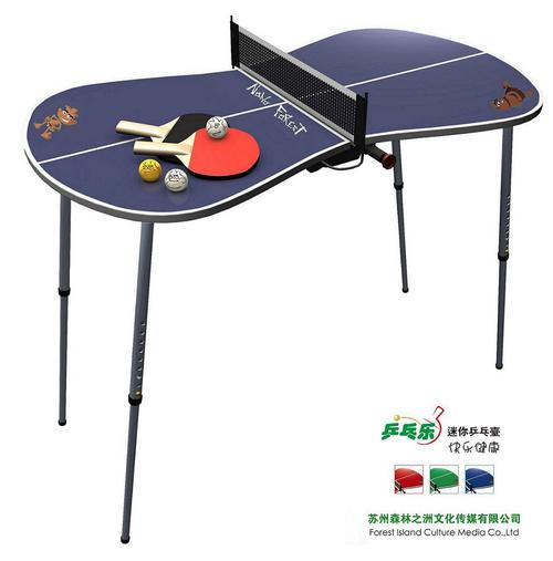 mini animated wooden table tennis rackets in suzhou. Black Bedroom Furniture Sets. Home Design Ideas