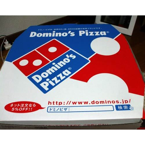 dominos pizza enterprises essay Dominos pizza is considered to be the second largest restaurant chain globally, owning more than 12,900 restaurant locations in an incredible 80.