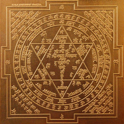 Kalabhairava Yantra - Be Ahead Of Time