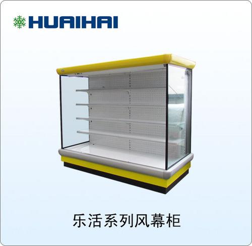 Supermarket Multideck Open Display Chiller Cooler Refrigerator ...