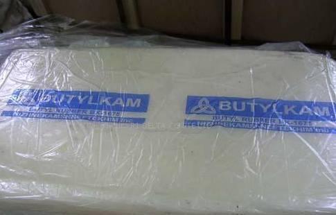 Synthetic Cis-Isoprene Rubber