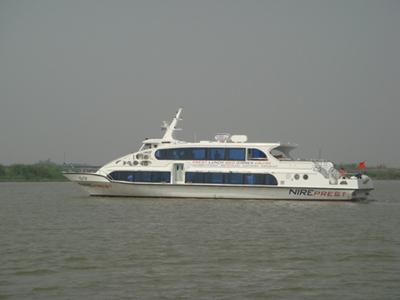 Passenger Ferry Boat 31.6m