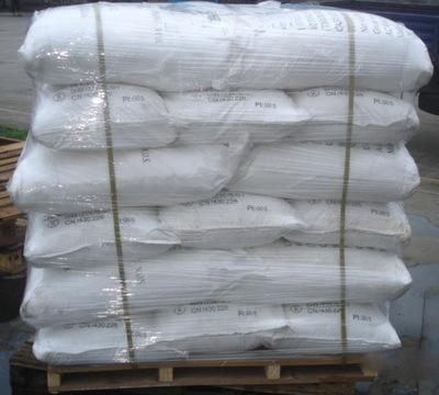 Potassium Chlorate 99.5%