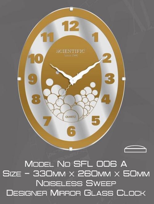 Oval Mirror Clock