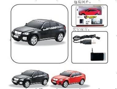 1:20 Simulation Toy Remote Control Car