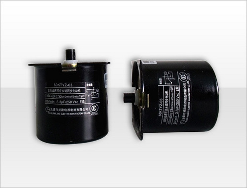 Stage light motor in zhenjiang jiangsu jiangsu danbom for Permanent magnet synchronous motor