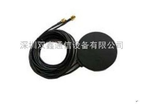 Active GPS+GSM Combination Antenna For Car
