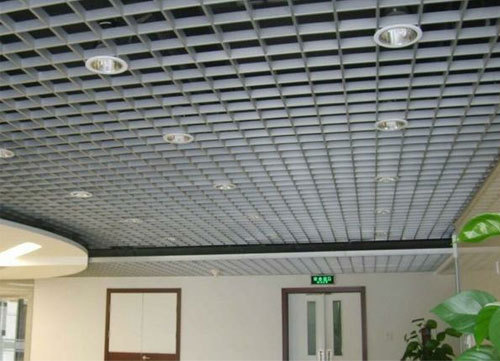 Linear Cell Ceiling in  Magadi Road