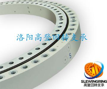 Double-Row Same Diameter Turntable Bearing 021.50.2500