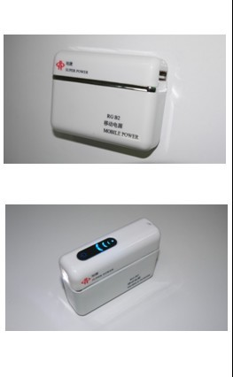 Portable Power Bank Rg B2 in   District Baoan