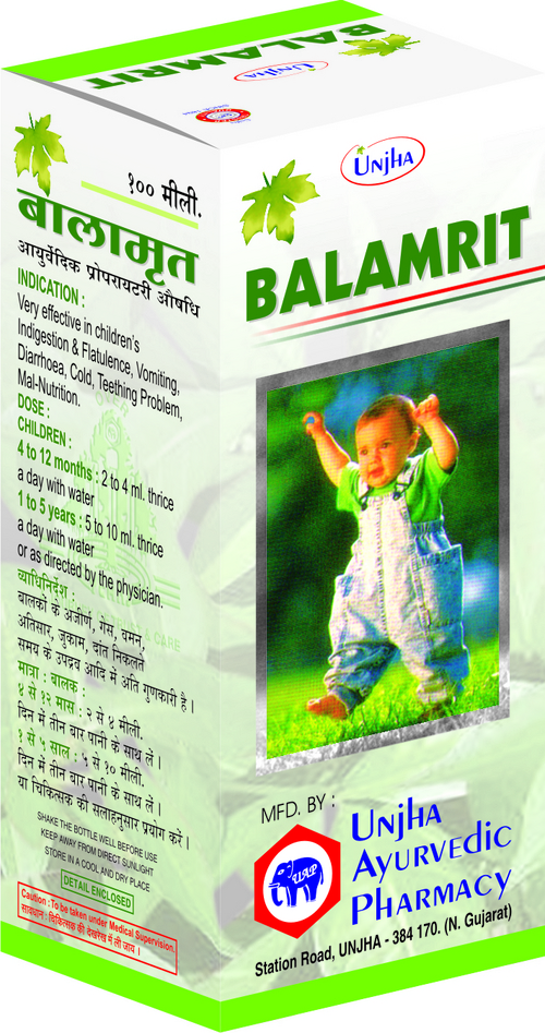 Ayurvedic And Herbal Product