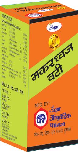 Makardhwaj Vati (Gold Coated)