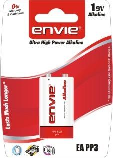 High Power Alkaline Battery