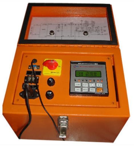 GPS Current Interrupter in  Bhiwandi
