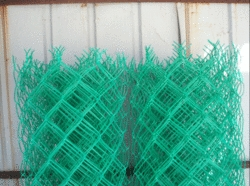 Pvc Chain Link Fencing in  Sembudoss Street (Parrys)