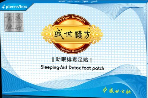 Prime Kampo Sleeping-Aid Detox Foot Patch