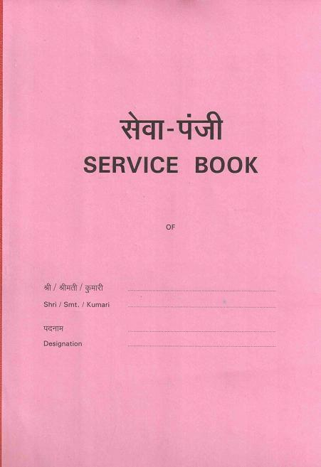 Image result for SERVICE BOOK IMAGE