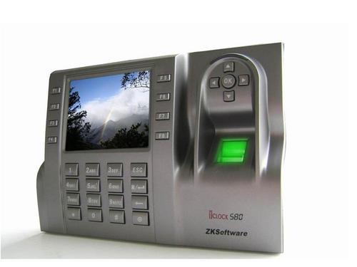 Visitor Automatic Gate Pass Amp Appointment Management