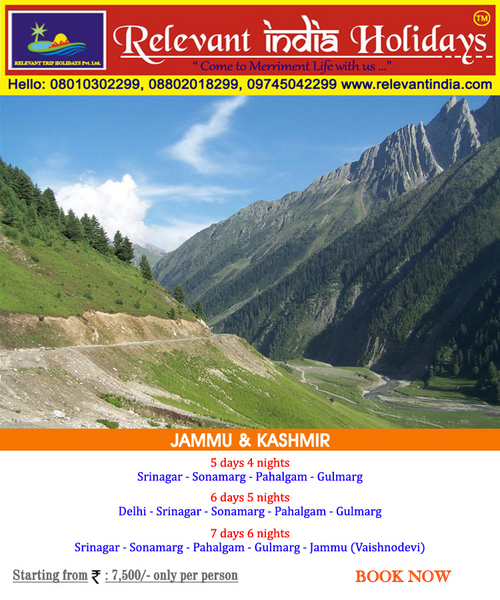 Jammu And Kashmir Tour Packages