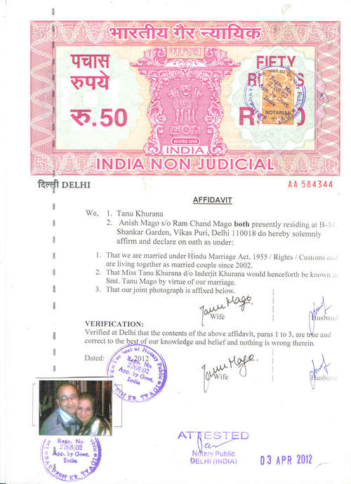 Stamp Paper In New Moti Nagar New Delhi