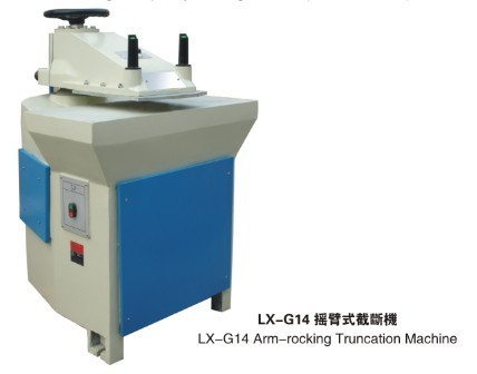 Arm-Rocking Cutting Machine LX-G14