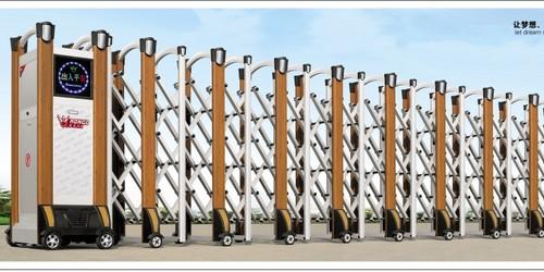 telescopic retractable gate