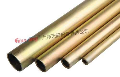 DIN/EN Cold Drawn And Cold Rolled Galvanized Steel Tube