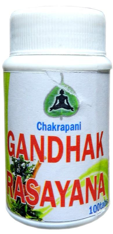Ayurvedic Gandhak Rasayan in  11/.., Mathura Road