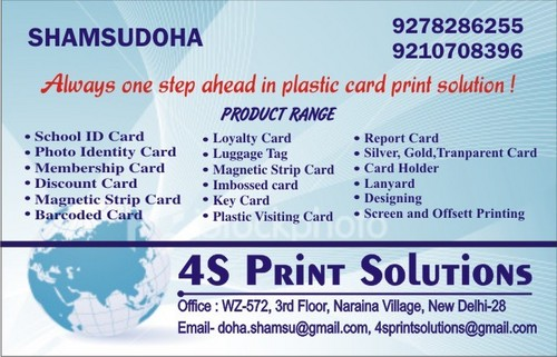 Business card printing qatar gallery card design and card template printing business cards qatar images card design and card template business card maker in qatar images reheart Image collections