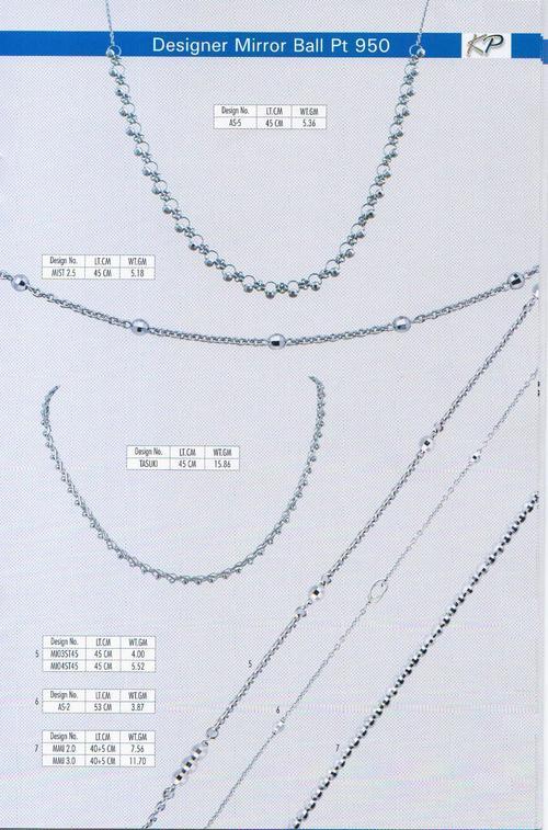 Designer Mirror Ball Pt 950 Chain